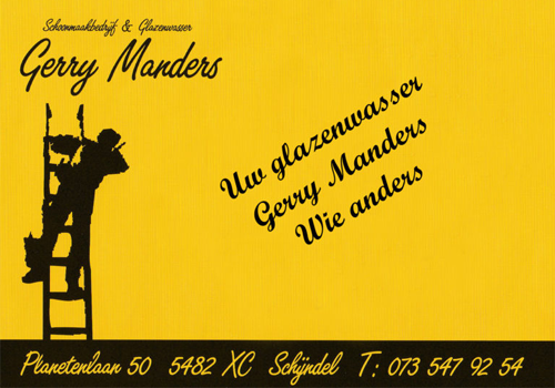 RBM Logo Gerry Manders